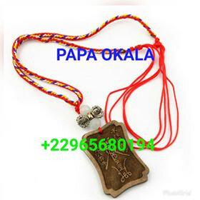 PAPA OKALA 32