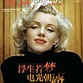 2012_05_readers_digest_chine