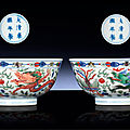 A fine pair of wucai 'dragon and phoenix' bowls, kangxi six-character marks within double circles and of the period (1662-1722)