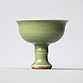 A Longquan celadon stem bowl, Late Yuan-early Ming dynasty