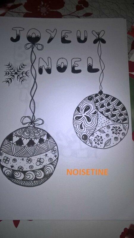 boules noel