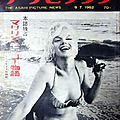 1962-07-09-the_asahi_picture_news-japon