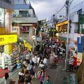 Tokyo - Harajuku - rue commerçante