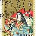 un timbre du Japon
