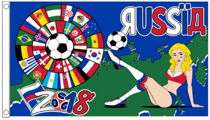 FIFA 2018 ENGLAND GIRL