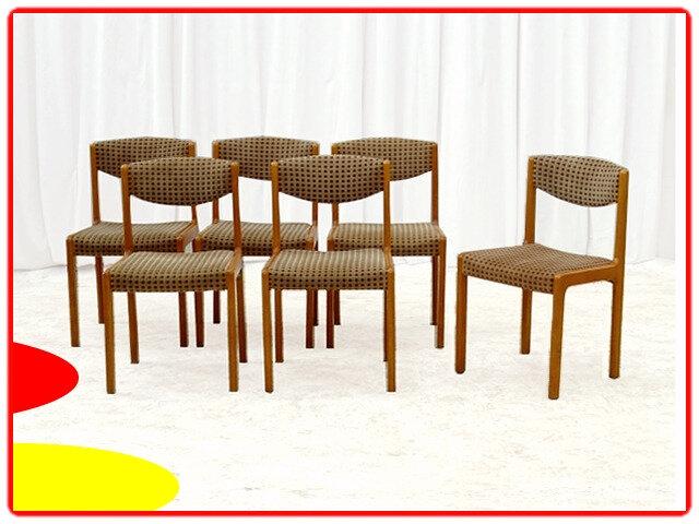 chaise déco vintage scandinave 1960