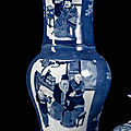 An underglaze blue decorated yenyen vase with scenes of scholars, 19th century