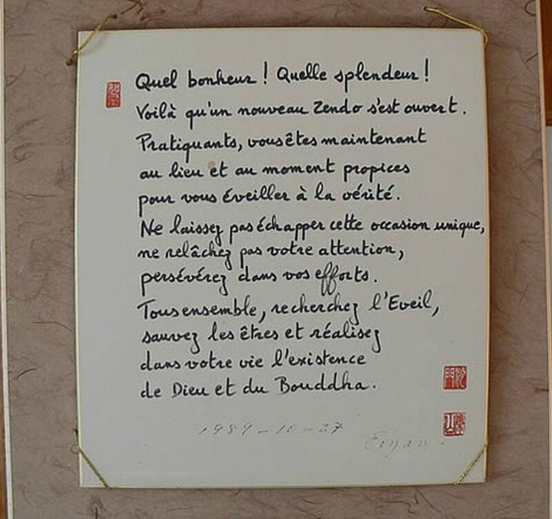 Invitation d'Eizan Rôshi, pilier du zendo de St-Gervais