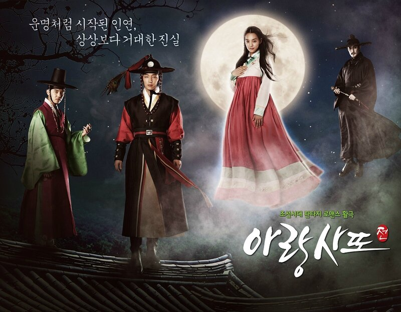 Arang-and-the-Magistrate-wallpaper5[1]
