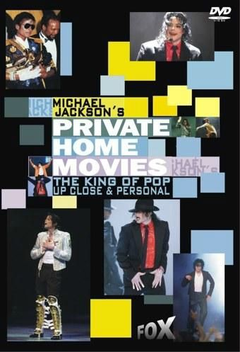 michael-jackson-private-home-movies-new-remastered-hq-ef8c