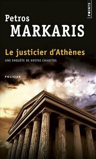 justicier d'athenes