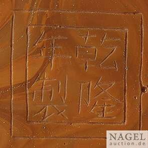 wheel-cut Qianlong four-character mark within a square and of the period