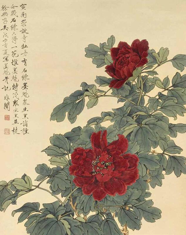 Yu Feian (1888-1959), Red Peony, 1948 (detail)