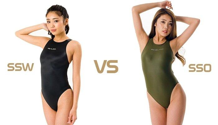 SSW vs SSO à vous de choisir !