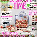 Magazine de couture japonais cotton time mars 2015