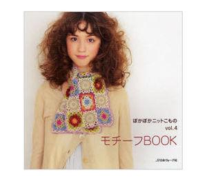 motif_book_volume_4