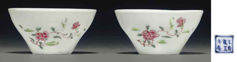 2011_NYR_02427_1795_000(a_pair_of_unusual_small_famille_rose_wine_cups_yongzheng_six-character)