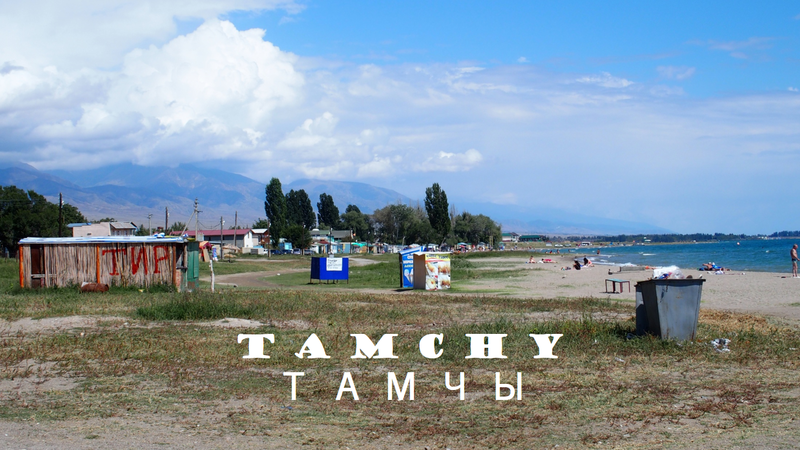 MPI_Article Tamchy_Image 8_Tamchy Beach 1