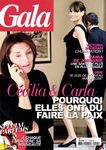gala_cover
