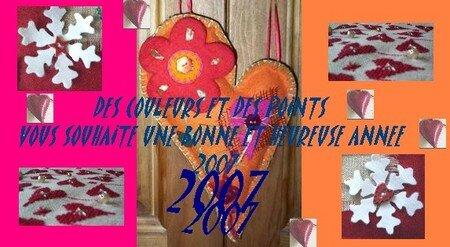 BANNIERE_BONNE_ANNEE_BLOG