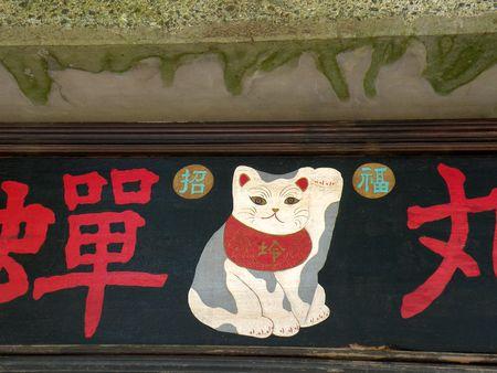 Japon_2010_1_1062