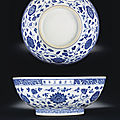 A fine and very rare blue and white 'fruit' bowl, yongzheng six-character mark and of the period (1723-1735)