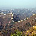 DSCN1590-La Grande Muraille