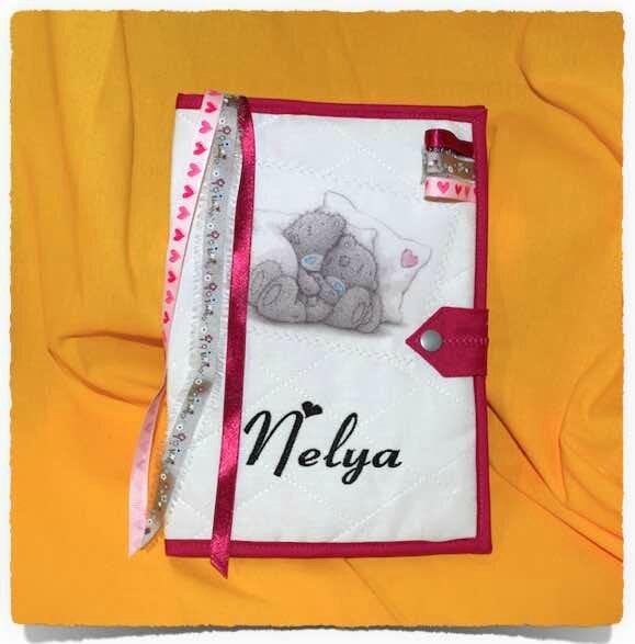 Protège carnet de santé personnalisé TEDDY BEAR NELIA
