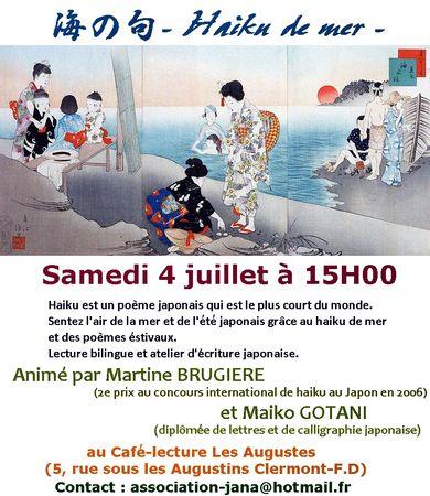 Cafe_Japonais_le_4_juillet_2009