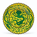 A green and yellow-glazed 'dragon' dish, qianlong six-character seal mark in underglaze blue and of the period (1736-1795)