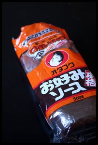 okono_sauce_1