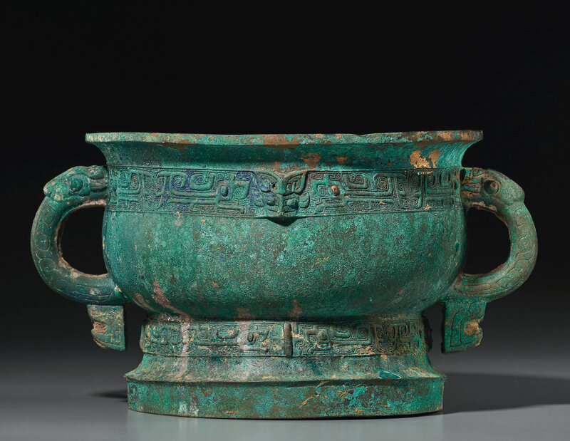 2020_NYR_18823_1505_000(a_bronze_ritual_food_vessel_gui_early_western_zhou_dynasty_11th-10th_c091912)