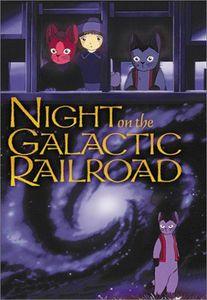 Night_on_the_galactic_railroad