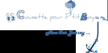 logo_part17