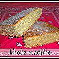 Khobz etadjine au four (maghreb)...