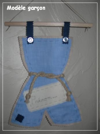 (6) 02-2007 suspension de porte garçon