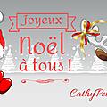 Joyeux noël à tous !!!!!!!