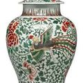 Kangxi period, 17th century & transitional period wucai @ christie's. chinese export art , 25 january 2011, new york