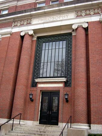 Cambridge_Harvard_Philosophy_House