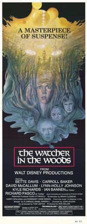 watcher_us_04