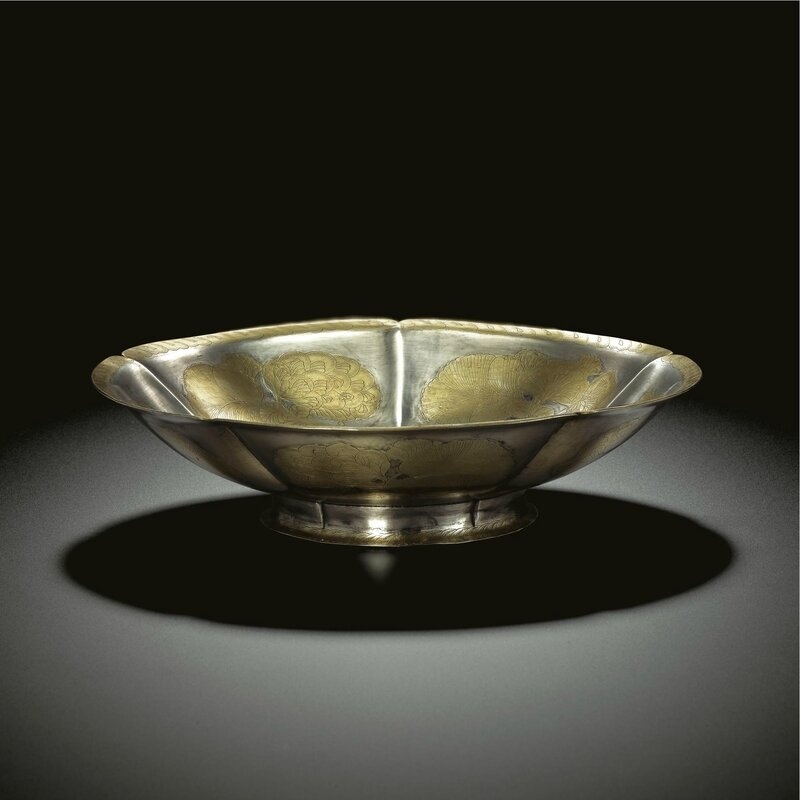 A fine and very rare parcel-gilt silver bowl, Tang dynasty, 8th-9th century