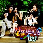 coffee_prince_s_1st_shop_ost_1