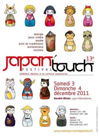 Japan-touch-13-lyon