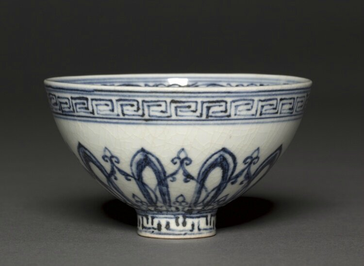 Lotus-Seed Bowl with Petals and Arabesques, 1403-1424, China, Jiangxi province, Jingdezhen, Ming dynasty (1368-1644), Yongle period (1403-1424)