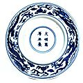 Blue and white porcelain dish, China, Ming dynasty, Wanli period, 1573 - 1620