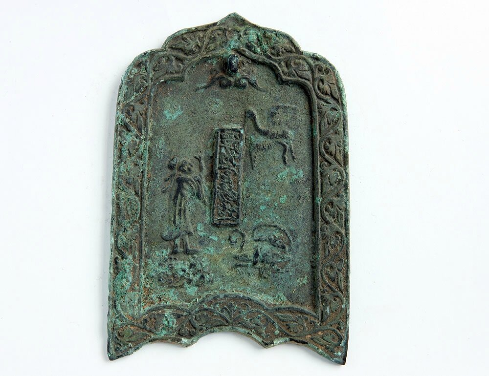Bronze Mirror with Taoist Figure Design, Song dynasty