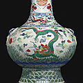A very large doucai pear-shaped vase, 18th-19th century