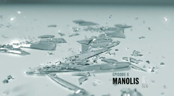 TheSlap-Manolis