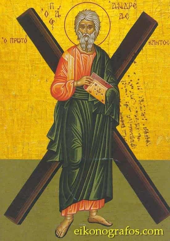 Résultat d'images pour la saint andré
