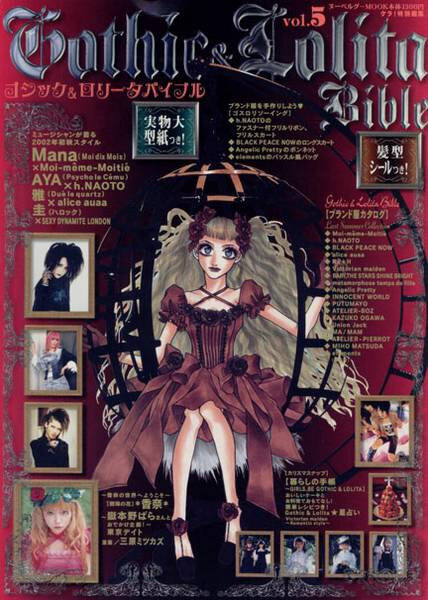 CanalBlog BTSSB Gothic And Lolita Bible01